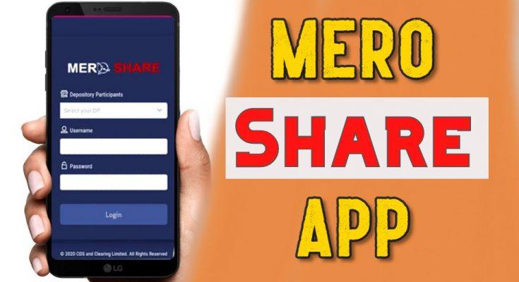 mero share app new