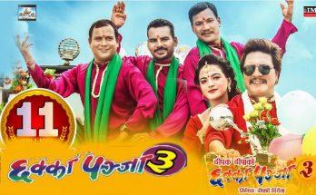 chhakka panja full movie online